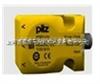安全继电器PILZ上海颖哲供/现货供安全继电器皮尔兹