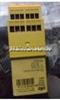 PILZ皮尔兹安全继电器/安全继电器/皮尔兹安全继电器德国进口总经销上海颖哲