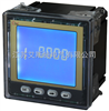 液晶多功能电力仪表/液晶多功能电力仪表价格/液晶多功能电力仪表厂家