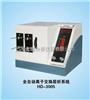 紫外检测仪HD-3006型