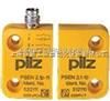 皮尔兹安全继电器/pilz安全继电器/德国优惠低价现货安全继电器