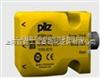 皮尔兹安全继电器供应商/安全继电器/皮尔兹安全继电器