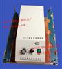 HY-1垂直调速多用振荡器