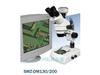 SMZ-DM130/200数码体视显微镜