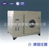上海厂202A-0电热恒温干燥箱