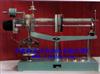 供应水泥抗折机 型号KZY300抗硫酸盐腐蚀水泥抗折机