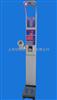 DHM-600B医用电子身高体重测量仪器 医用体检秤