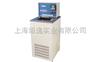 低温冷却液循环泵DL-2005