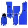 GL002液氮防护手套
