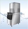 全自动雪花机,IMS-500雪花制冰机