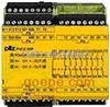 昆山低价优惠供应PILZ安全继电器德国原装型号774638
