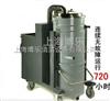 BL530A5500W工業吸塵器