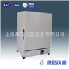 升级型电焊条烘箱