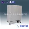 热老化试验箱|上海热老化试验箱
