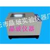 JBQ-ZD供应JBQ-ZQ全温振荡器