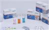 5-200mg/L偏硅酸盐测定试剂盒/偏硅酸盐检测试剂盒/检测试剂盒