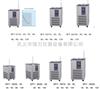 DFY-40/20-120低温恒温反应浴(槽)
