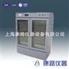 恒温血小板保存箱/上海血小板保存箱