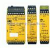 继电器/PILZ安全继电器优惠现货