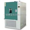 GDK高低温快速变化试验箱