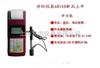 便携式硬度计,智能型硬度计销售_上海便携式硬度计厂家