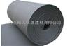 河北保温耐火橡塑板报价 供应保温耐火橡塑板产品价格