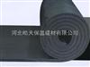 B1、B2级橡塑保温材料,阻燃橡塑保温材料厂家