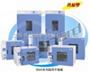 DHG-9055A电热鼓风干燥箱/DHG-9055A一恒烘箱(液晶屏显示,不锈钢内胆)