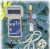 CLL-3在线PH控制,PH酸度计