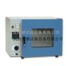 DZF-6090湖北真空干燥箱