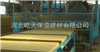 质优价廉的保温岩棉板, 保温防火岩棉板厂家价格,河北岩棉板生产厂家