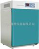 GHP-9080隔水式恒温培养箱GHP-9080 培养箱 微生物培养箱 霉菌培养箱