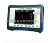 CTS-9003plus 型数字超声探伤仪