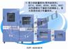 上海一恒DZF-6050真空干燥箱