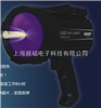 UV-200手持式LED-灯(强光)