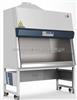 HR1500-IIA2海爾生物安全櫃HR1500-IIA2  海爾廣東代理