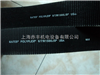 供给入口水塔带/金日良机皮带7/11M1400SPL盖茨产业皮带