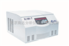 XL16K-T台式微量高速冷冻离心机