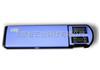 ZYD-NB智云达10通道ZYD-NB便携式农残快速检测仪