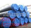 预制聚氨酯直埋保温管件  保温材料13722608177   聚氨酯直埋保温管 防火耐热