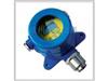 BS100固定式一氧化氮检测变送器(防爆型, 现场浓度显示)