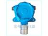 HD1100固定式臭氧检测变送器报价
