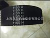进口1765H同步带梯形同步带单面齿同步带1765H
