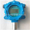 NG300D-O2氧气检测仪