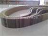 供应进口同步带高速传动带DT10-840双面齿同步带