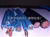 MHY32通信app下载安装亚博MHY32竖井通信app下载安装亚博