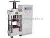凯诺WDY-3000压力机WDY-3000钢材压力试验机