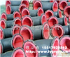 钢橡复合管,吸收塔石膏浆液管道,热电厂脱硫管道
