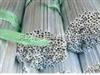 哈尔滨11A中空铝隔条价格 哈尔滨中空铝隔条厂家