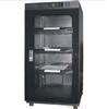 CMX80(A)供应电子除湿柜 民用电子干燥保管箱 上海电子除湿柜